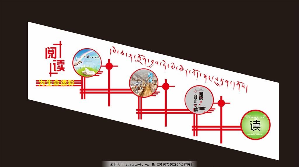学校楼梯文化墙 学校 楼道文化 pvc 异形 文化墙 学校 设计 广告设计