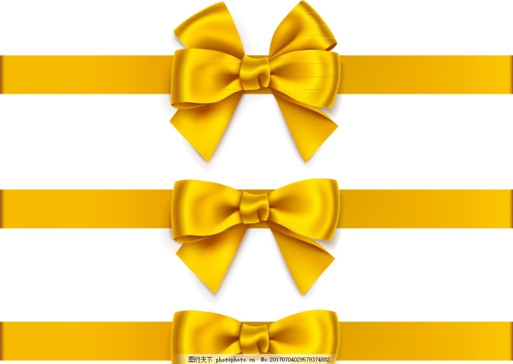 包装彩带 礼物包装 黄色 蝴蝶结 丝带 装饰物 金色 矢量图 ai格式