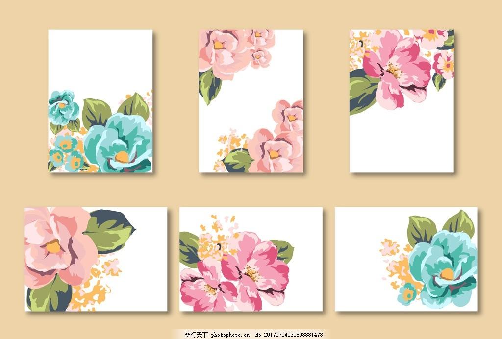 瓷砖图案 抽象花纹 抽象 布料图案 印刷 可爱 碎花 碎花图案 设计