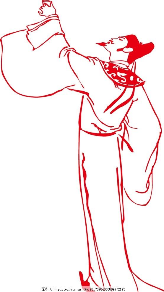 李白 白酒 赏月 地毯 云雾 喝酒 米酒 酿酒 饮酒作诗 古典 传统 中国文化 中国元素 女子 古代人物素材 古代 人物 古代人物 小孩 玩耍 矢量古代人物 矢量人物 矢量素材 矢量 素材 古代素材 线条 黑白 素描 古人 人物线条图 插画 古代侍女 古代线条人物 张果老 新年儿童 线条儿童 古代儿童 设计 广告设计 卡通设计 AI