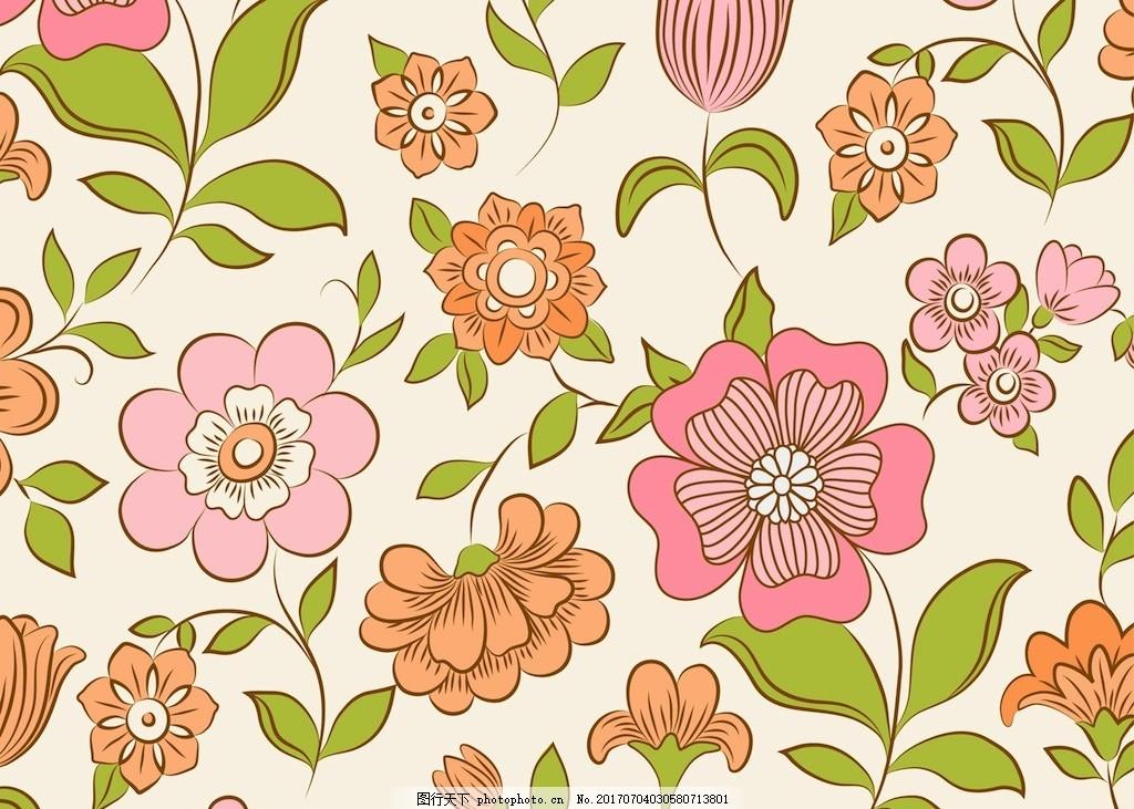 花朵 花边 无缝图案背景 花卉 植物 紫丁香 丁香花 无缝花纹 时尚底纹