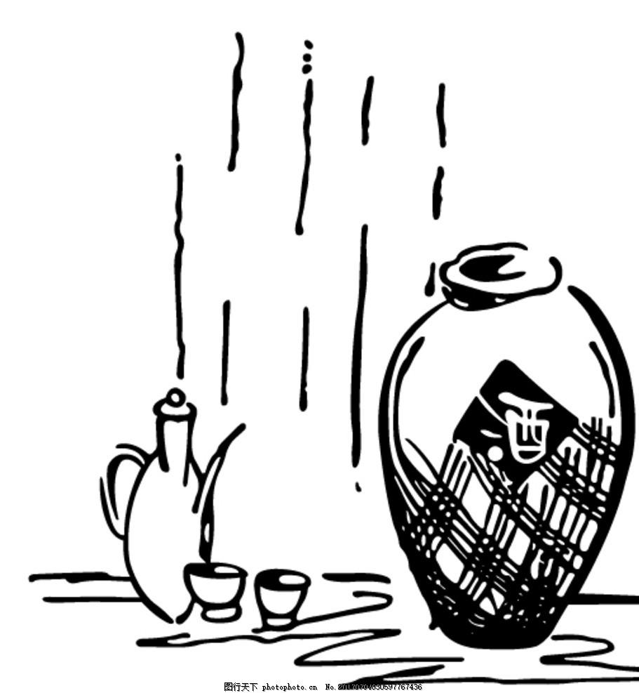 米酒 酒精饮料 鲜榨果汁 酒杯 酒瓶 酒壶 柠檬 桑格里厄汽酒图片