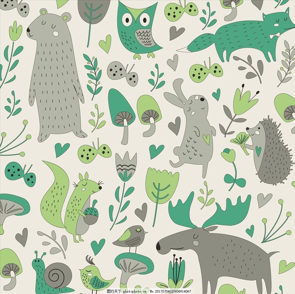 卡通动物植物四方连续底纹 服装设计 男装设计 女装设计 箱包印花