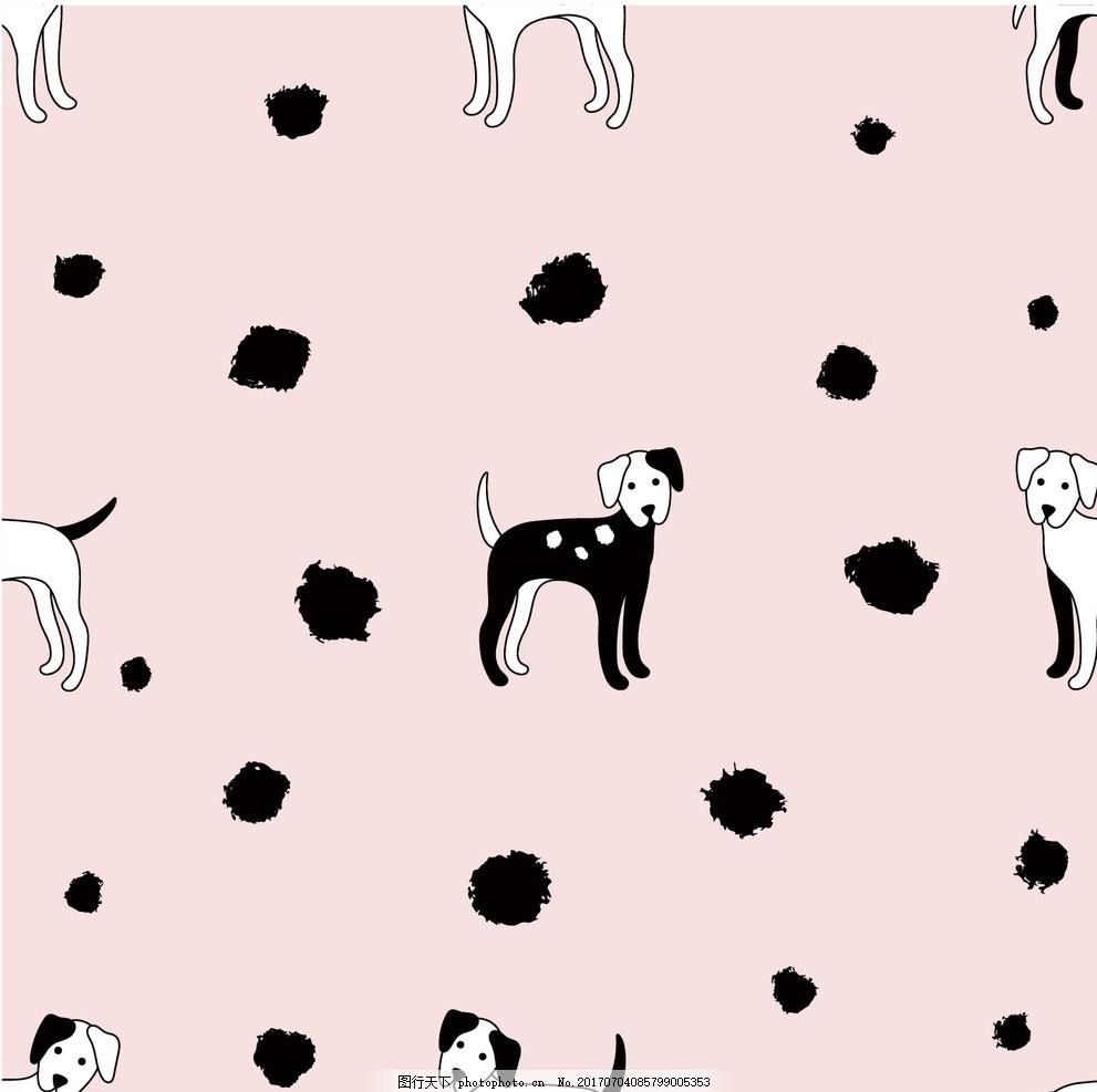 卡通手绘小狗 花型