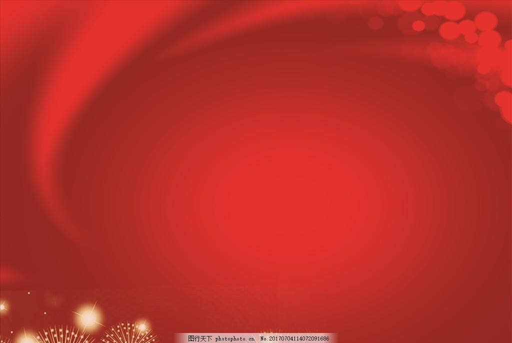 红色喜庆背景 红色背景 底纹边框 背景底纹