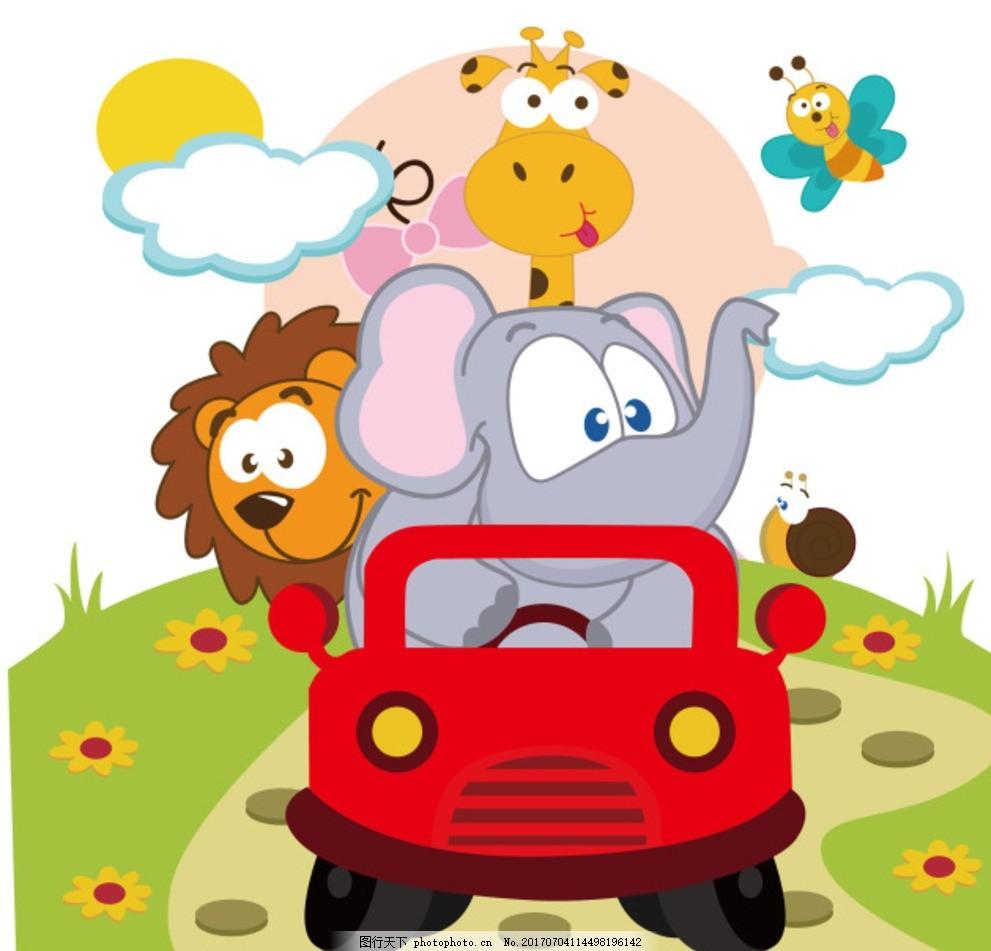 小动物 动物园 游乐场 小狮子 大象 长颈鹿 设计 广告设计 其他 ai