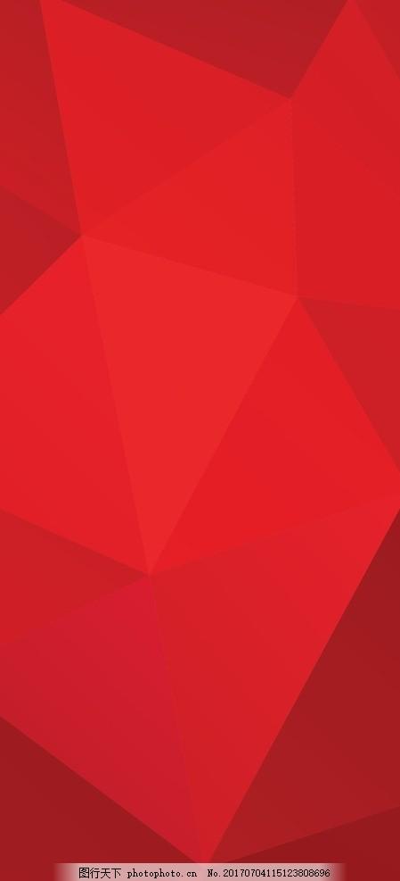 红色多边形背景 红色 多边形 背景 菱形 方块 多模块 设计 底纹边框