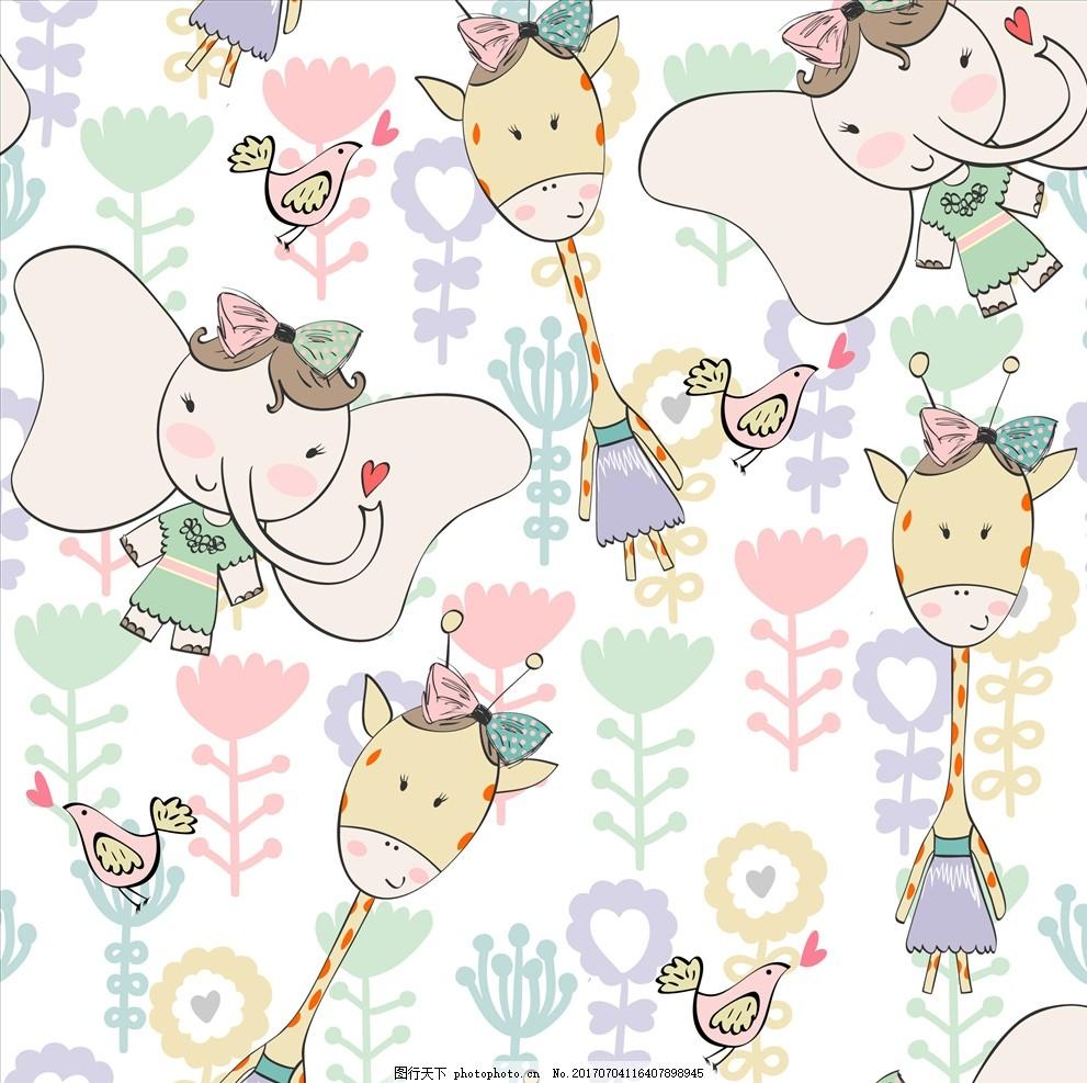 可爱卡通动物四方连续底纹 服装设计 男装设计 女装设计 箱包印花