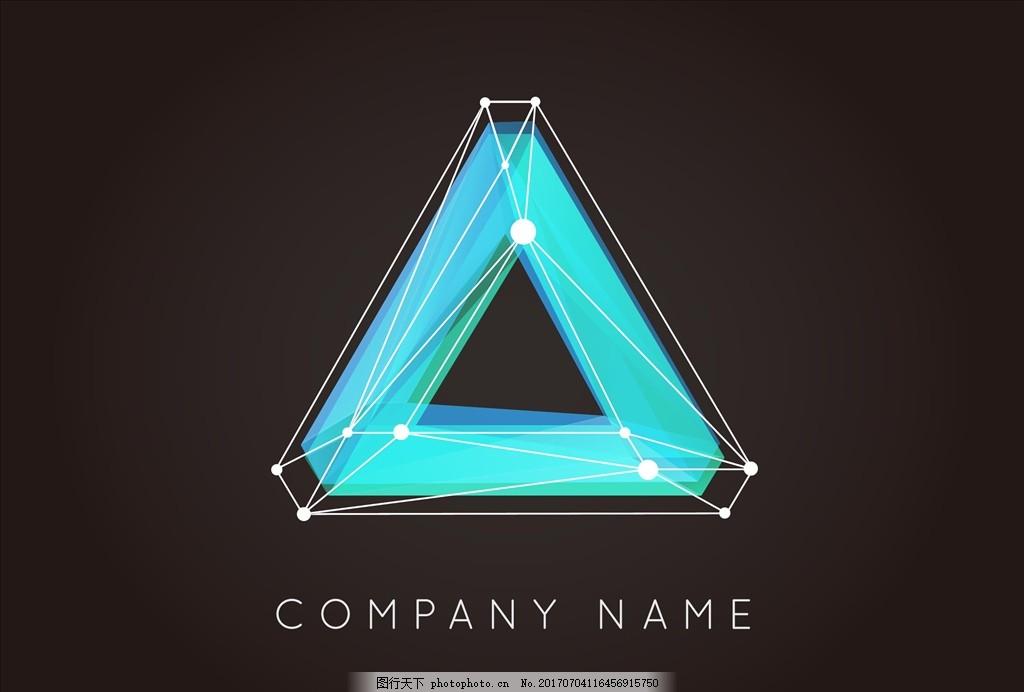 彩色方块 魔方 三角形 矛盾空间 矛盾三角形 矢量图案共享 设计 广告
