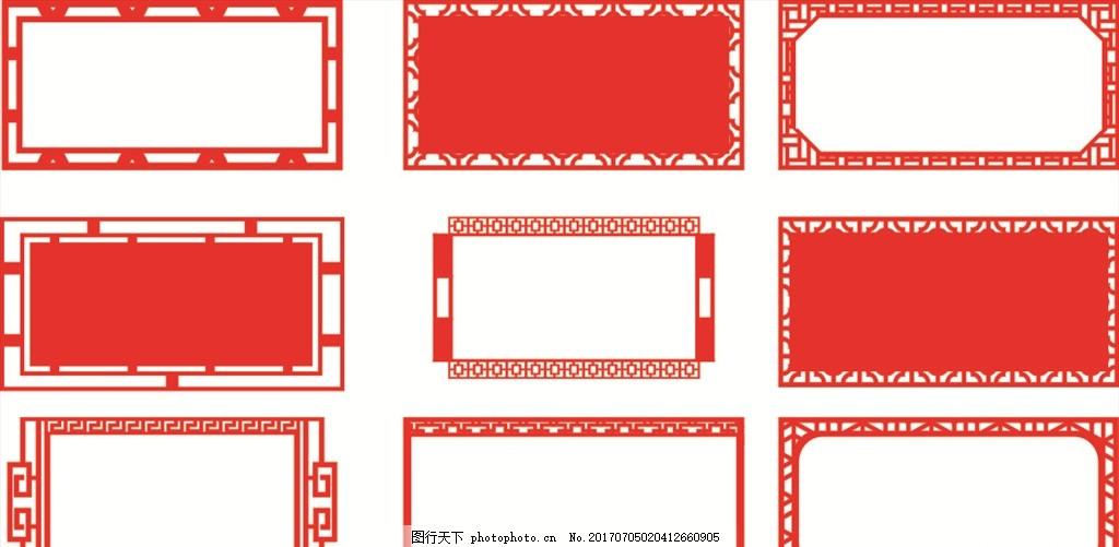 镂空展板 镂空 展板 镂空雕刻 uv打印雕刻 设计 底纹边框 边框相框 cd