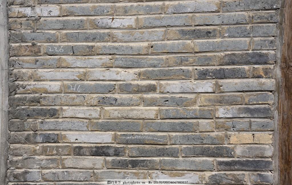 设计图库 自然景观 风景名胜  砖墙 红砖 红墙 古城墙 石砖墙 文化墙
