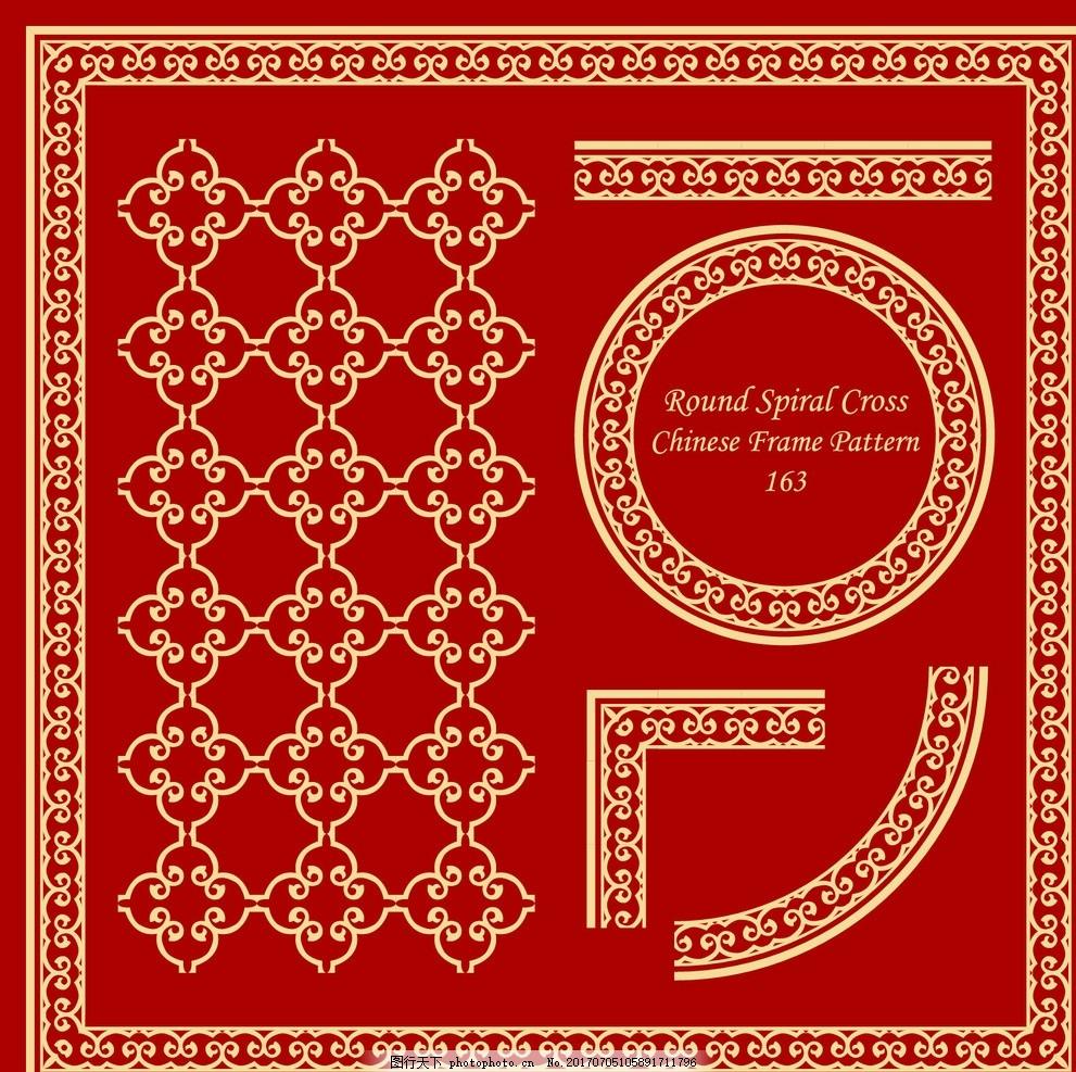 中式花纹边框