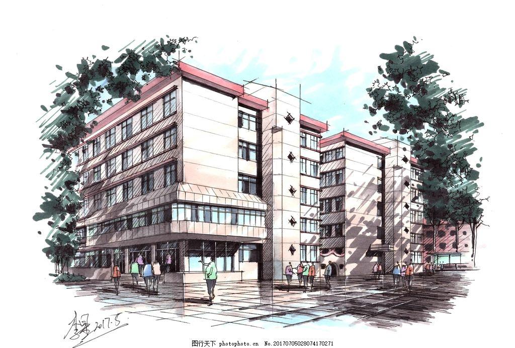 行政楼 大禹手绘 建筑手绘 建筑设计手绘 手绘效果图 手绘建筑