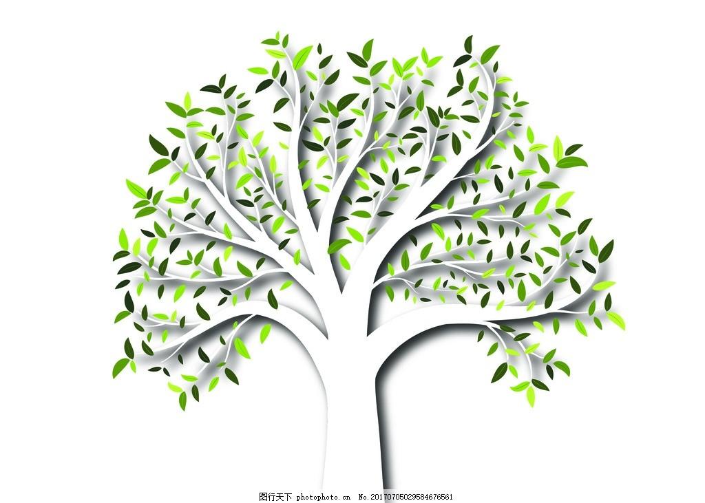 大树矢量图 签到背景墙 树叶 艺术背景墙 绿叶
