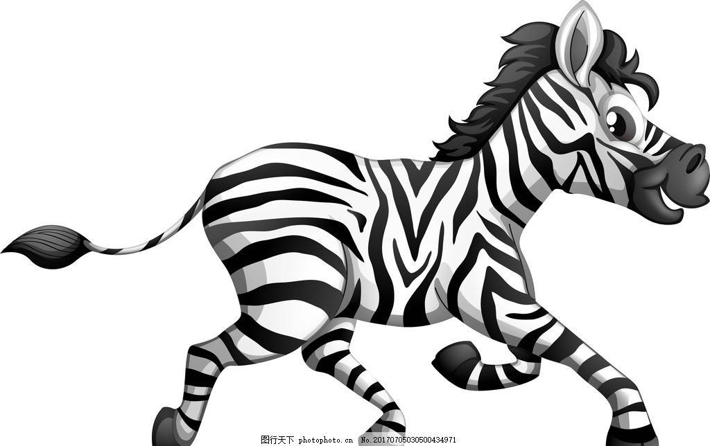 卡通斑马 卡通动物 动漫卡通 可爱 贺卡 动物插画 插画 儿童绘本 儿童
