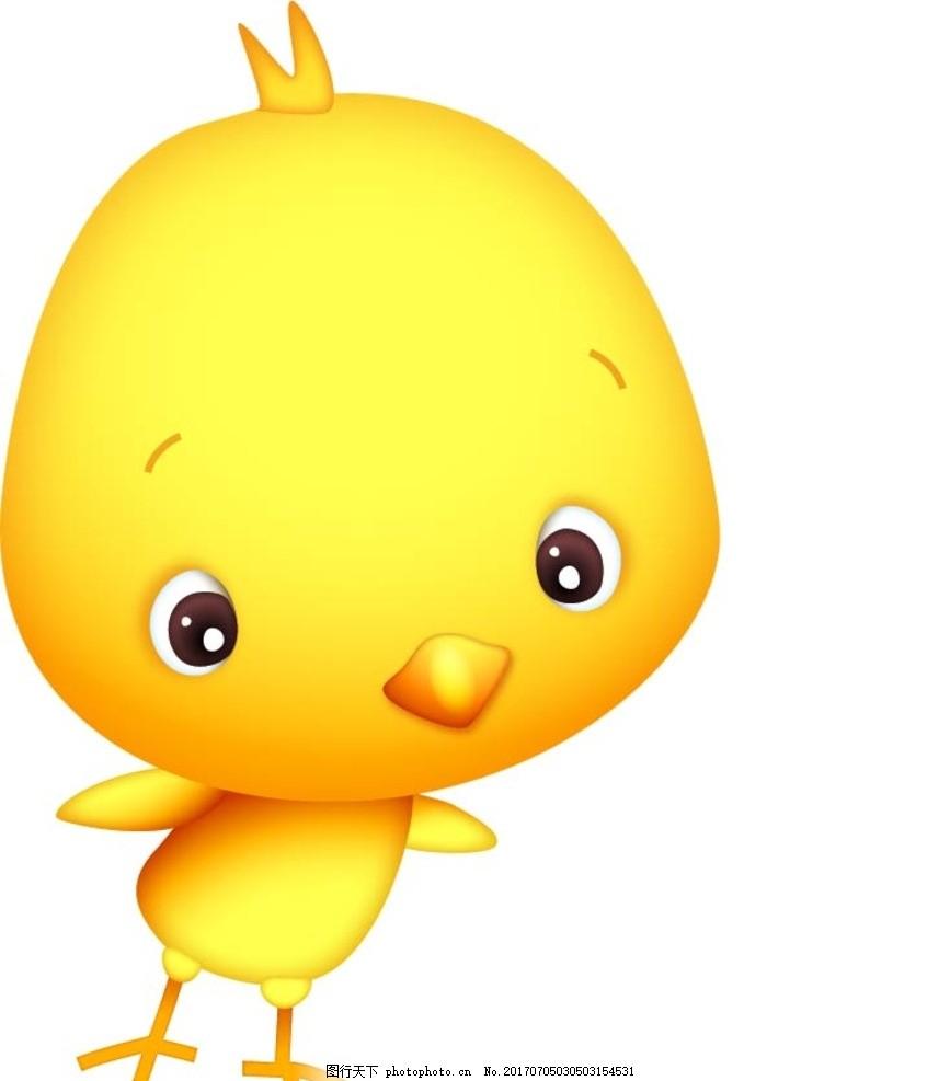 卡通小鸡 卡通动物 动漫卡通 可爱 贺卡 动物插画 儿童绘本 儿童画画