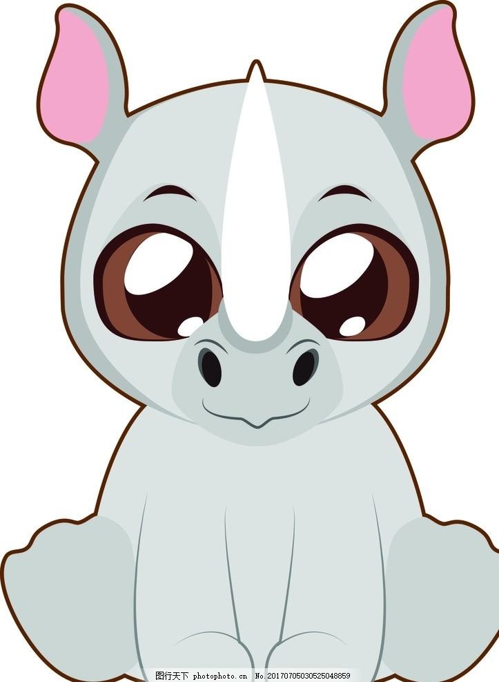 卡通犀牛 卡通动物 动漫卡通 可爱 贺卡 动物插画 儿童绘本 儿童画画