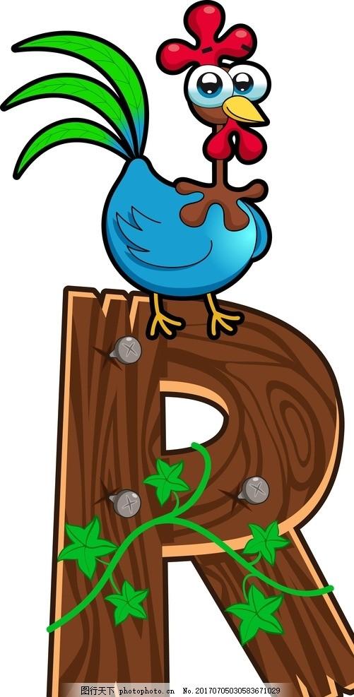 动物字母 卡通动物 动漫卡通 可爱 贺卡 动物插画 儿童绘本 儿童画画