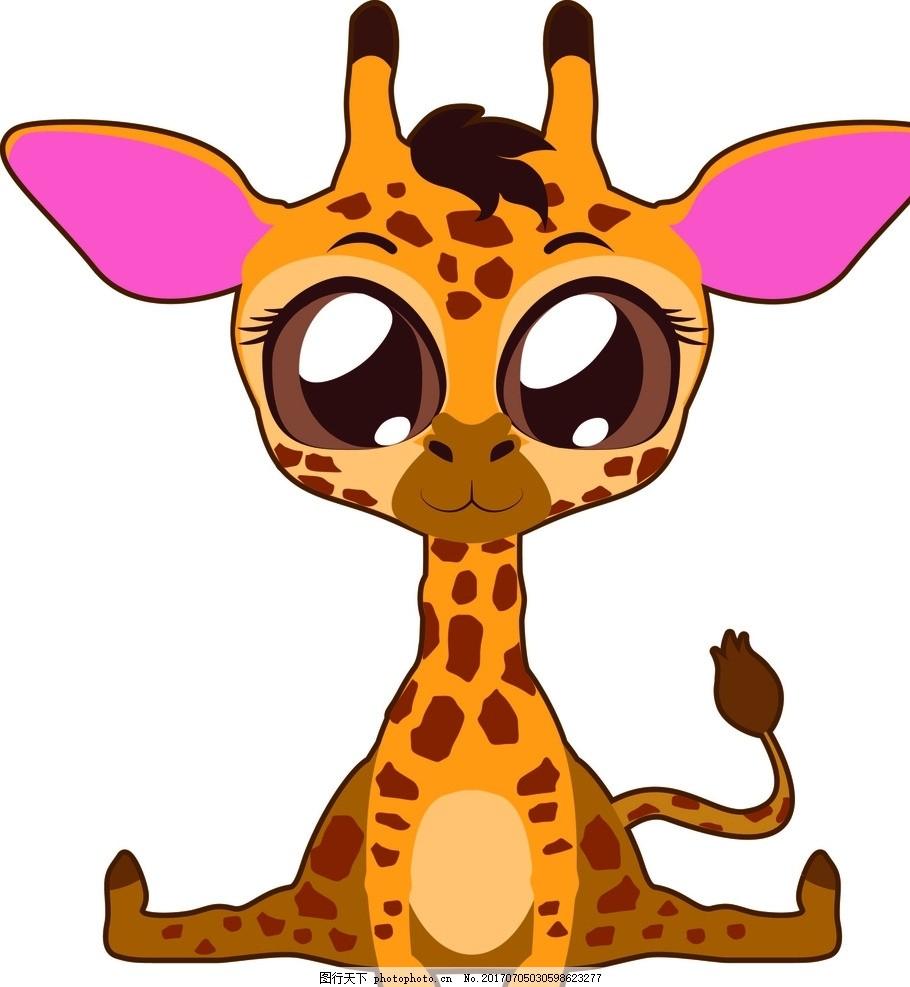 卡通长劲鹿 卡通动物 动漫卡通 可爱 贺卡 动物插画 插画 儿童绘本