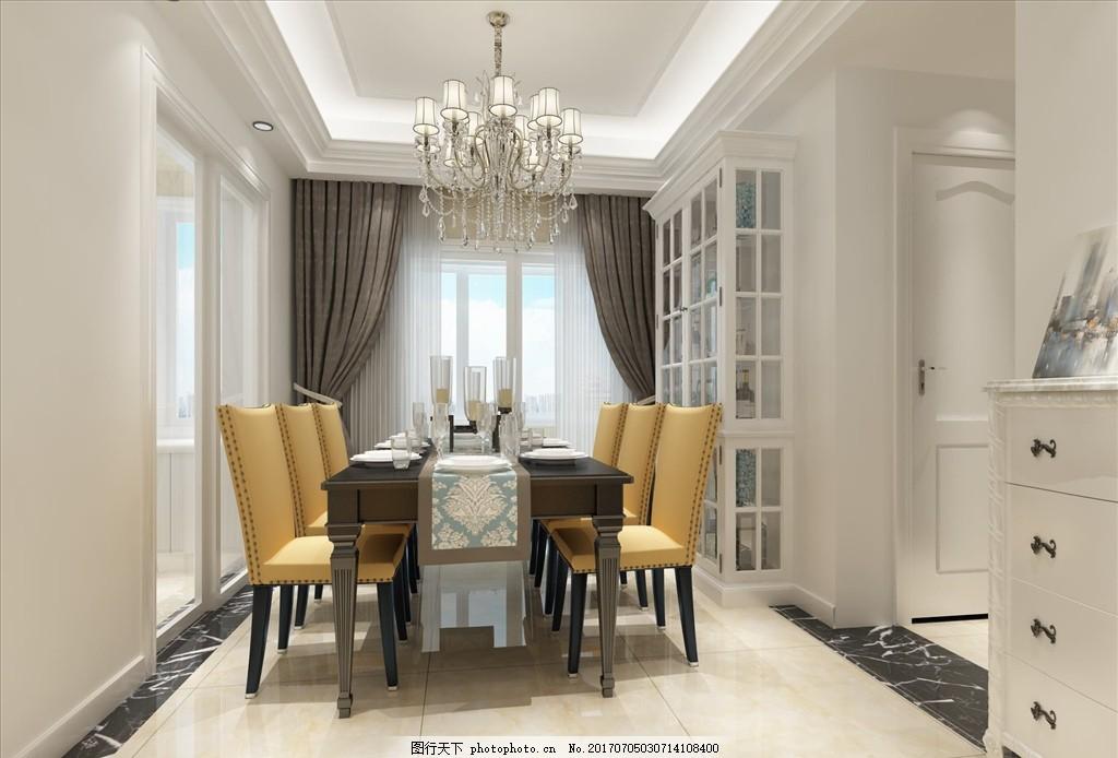 欧式风格小客厅餐桌 英伦 暖色 室内广告设计