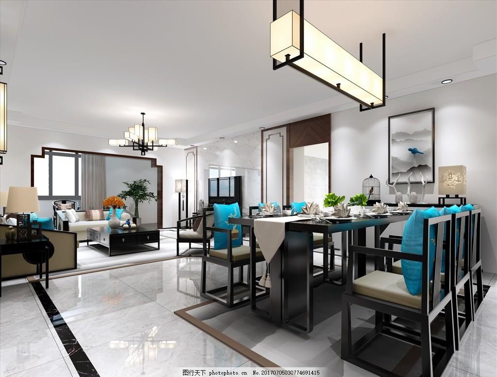 客厅餐桌装修效果图 中式风格 冷色调 大气舒适 室内广告设计