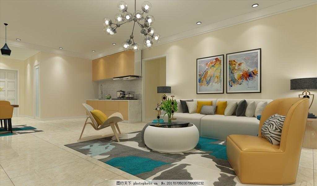 客厅装修效果图 北欧式 简洁 大气 暖色调 室内广告设计