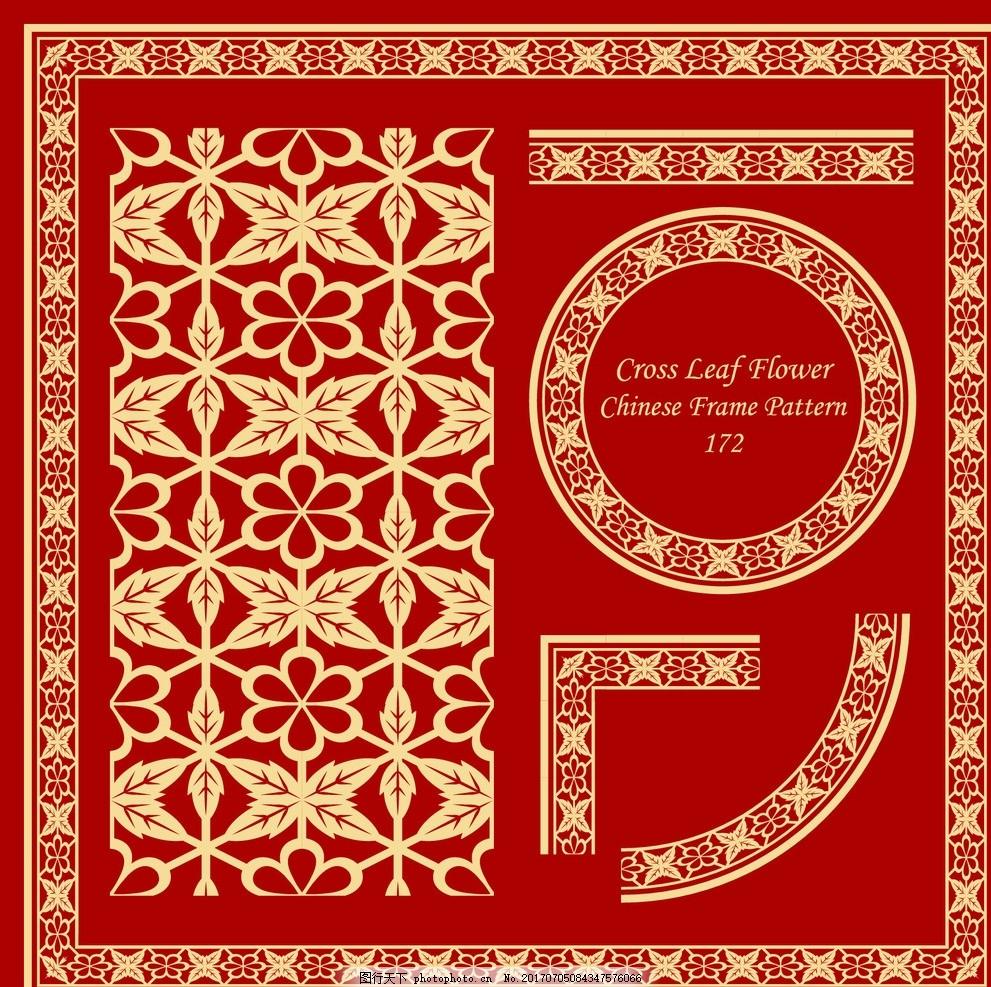 中式花纹边框 古典花纹 花边底纹 圆形边框 边角边框 中式边框 传统