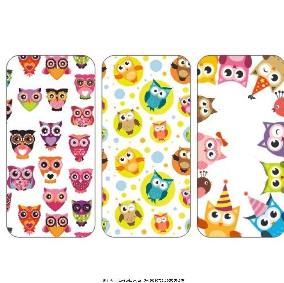 平铺碎花猫头鹰手机壳 可爱 小动物 创意 动漫动画 动漫人物