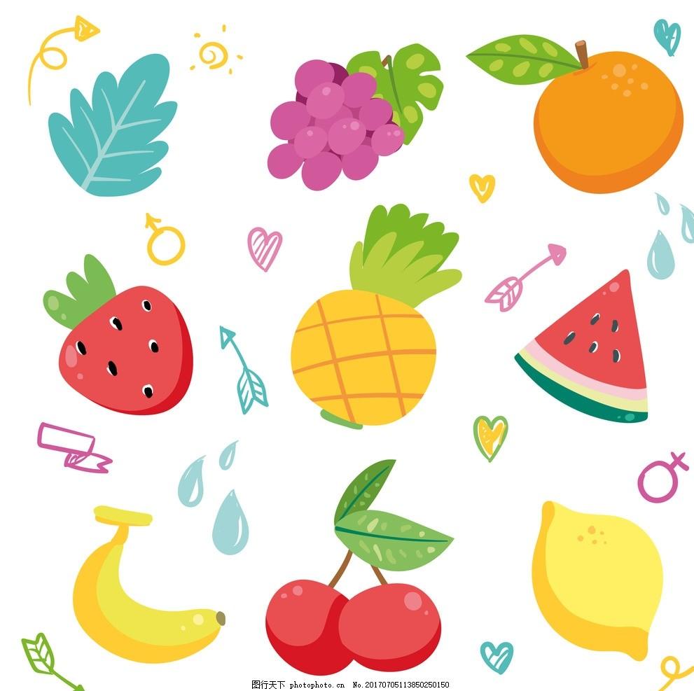 手绘水果 卡通 菠萝 苹果 底纹边框 背景底纹
