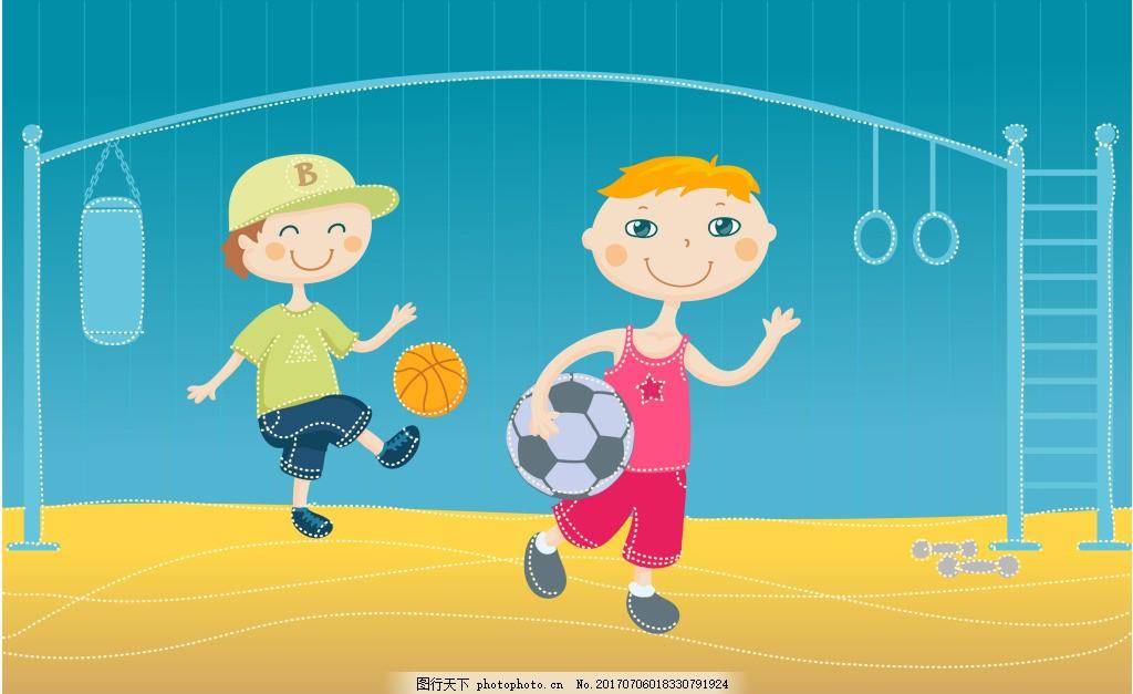 踢足球的孩子插画 卡通 可爱 运动 体育 手绘