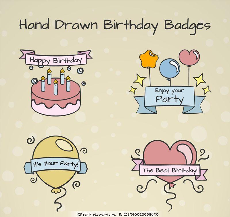 彩绘生日快乐标签矢量 徽章 气球 爱心 生日蛋糕