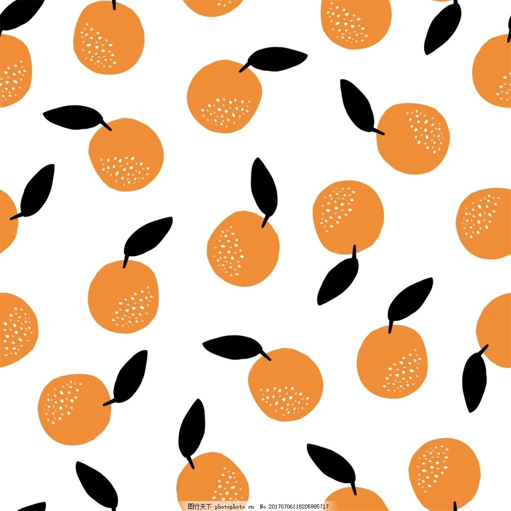 卡通手绘橘子夏季清新图案素材 水果 文艺 涂鸦 小清新 填充 插画