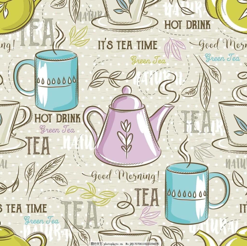 卡通手绘杯子背景 茶叶 绿色 咖啡 底纹 复古