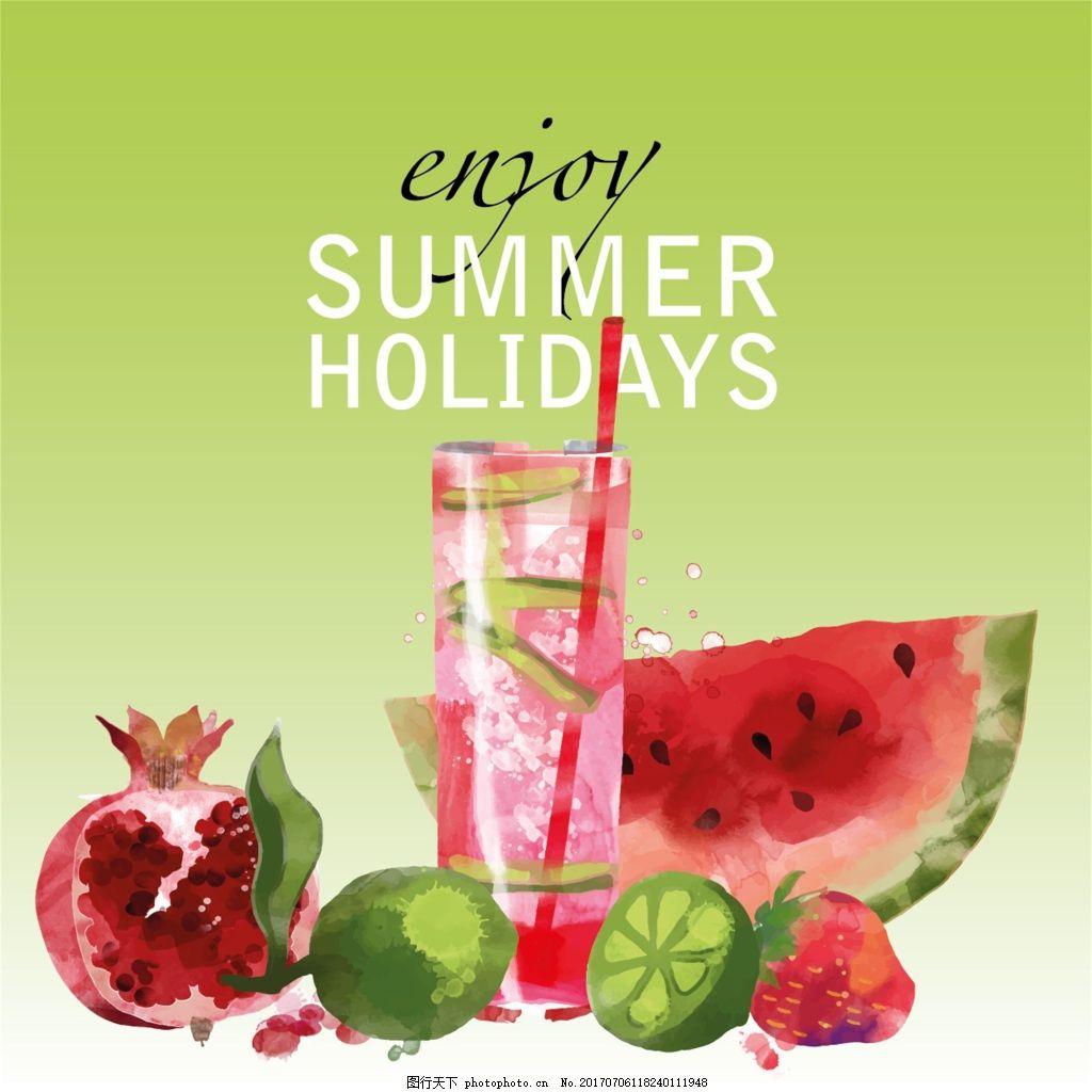 红色玻璃杯果汁海报手绘水彩矢量图设计素材 西瓜 石榴 青柠 草莓
