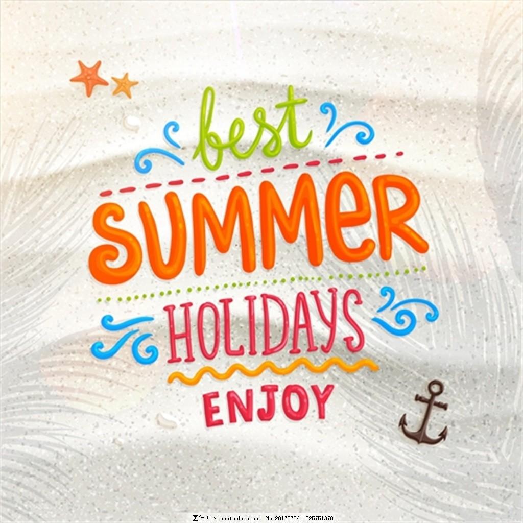 树枝 投影 影子 船锚 夏威夷 夏日 海边 夏天 度假 风景 创意 涂鸦