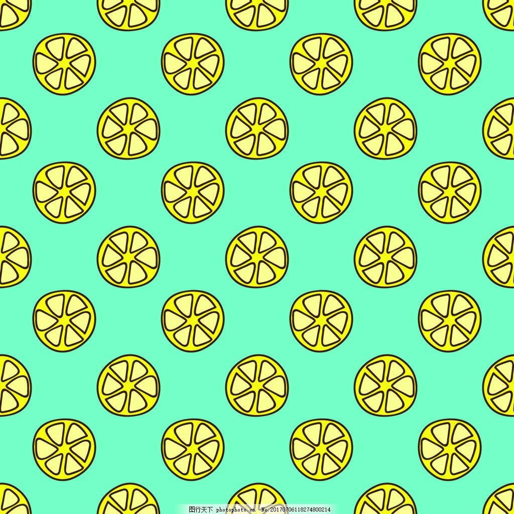 夏日水果手绘纹理图案矢量 柠檬 创意 涂鸦 小清新 卡通 填充