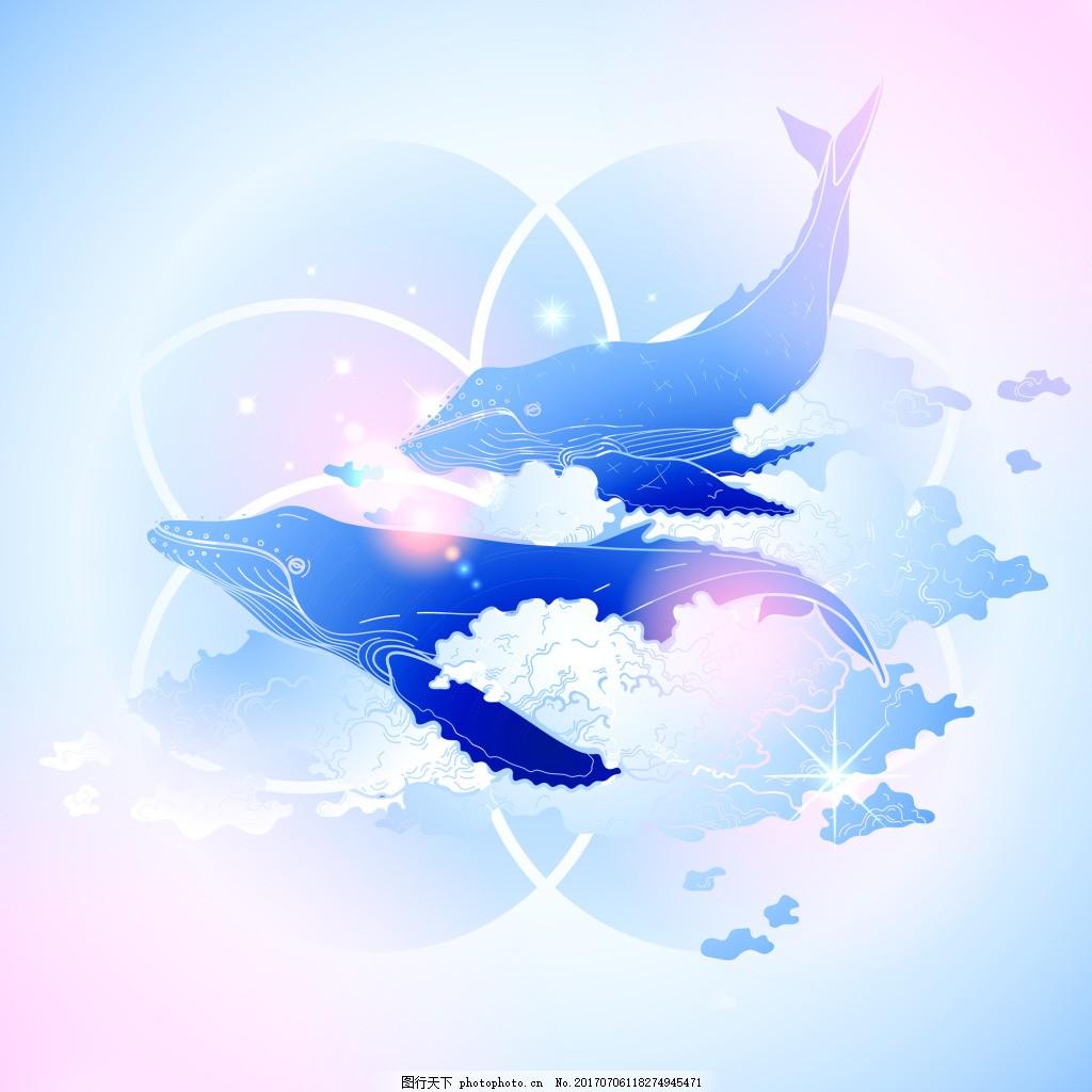 云朵上夏日海豚矢量素材 云上 浪漫 光点 创意 涂鸦 小清新 卡通