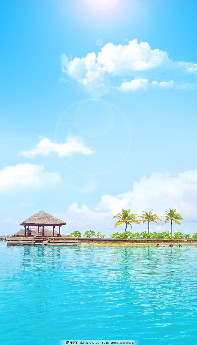 马尔代夫旅游度假 模版 海岛 广告 背景 海边 沙滩 椰子树