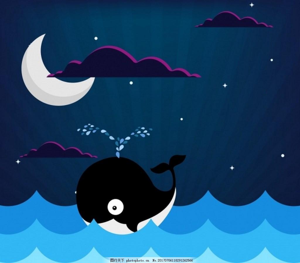 可爱卡通鲸鱼边框