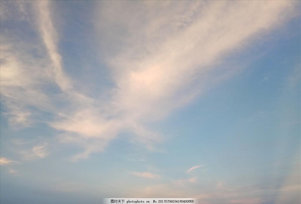 天空 云彩 彩虹云彩 蓝天 白云 云朵 摄影 自然景观 自然风景 72dpi j