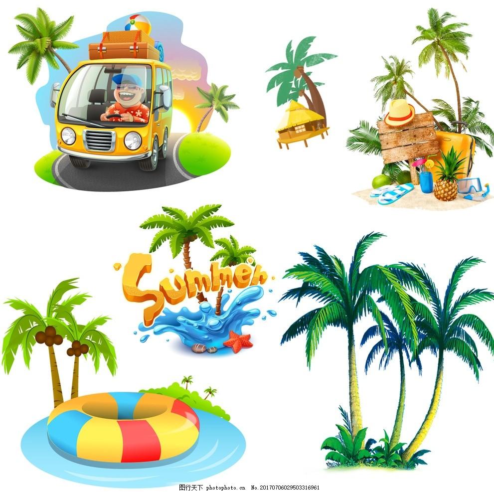 手绘椰子树 卡通椰子树 热带 热带旅游 娱乐 出游图片