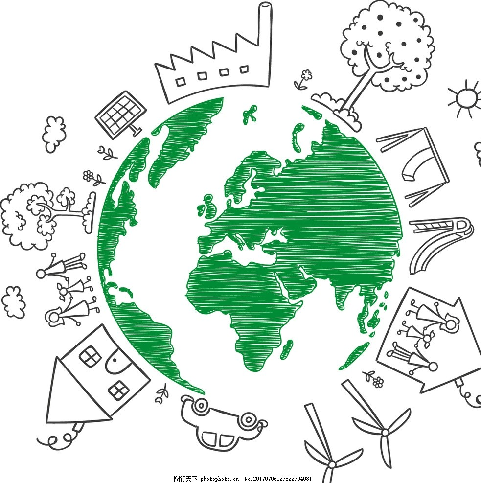 植树节 房屋 城市 建筑 太阳能 光伏电 节约能源 环保海报 环保背景