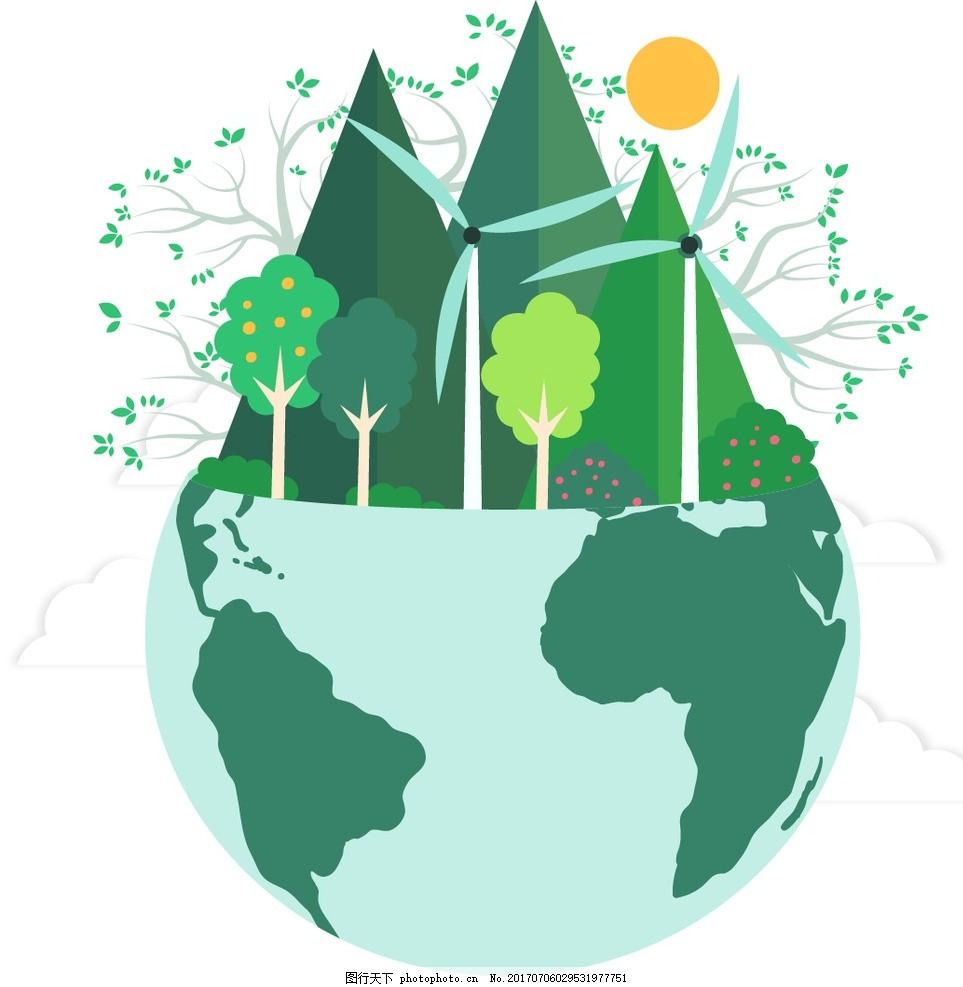 地球 植树节 房屋 城市 建筑 太阳能 光伏电 节约能源 环保海报