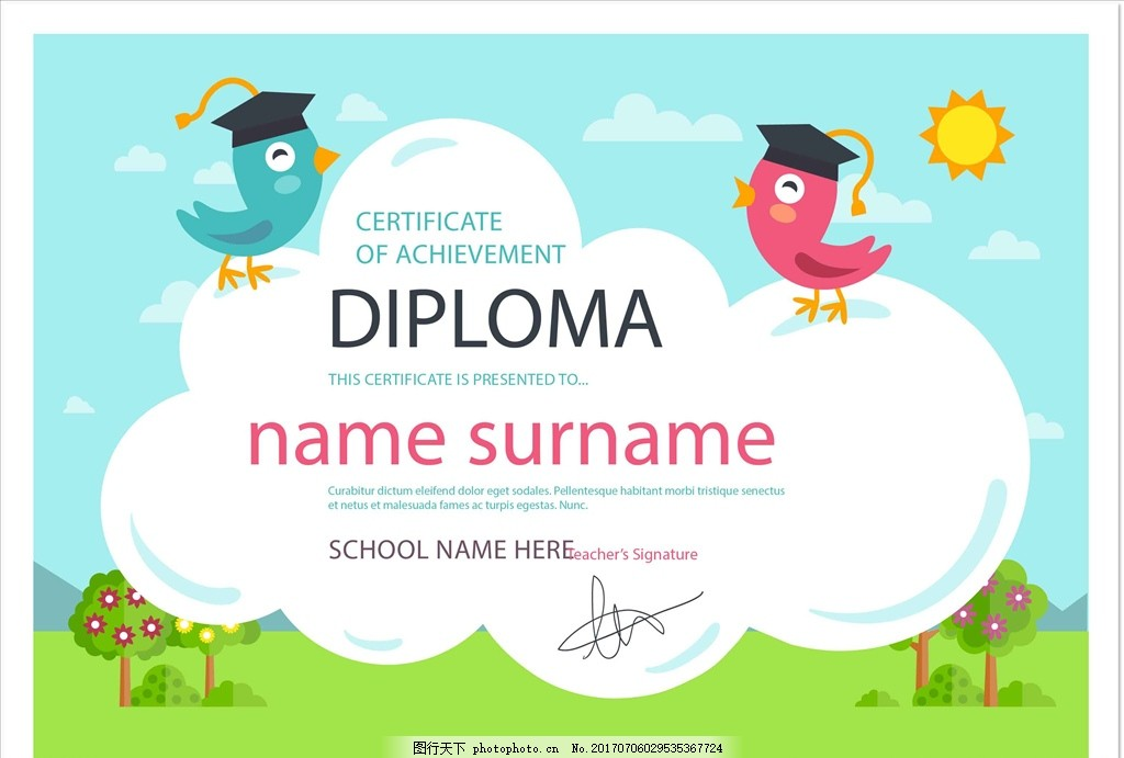 企业荣誉证书 荣誉证书 荣誉证书模板 授权证书 授权证 欧式花纹 幼儿
