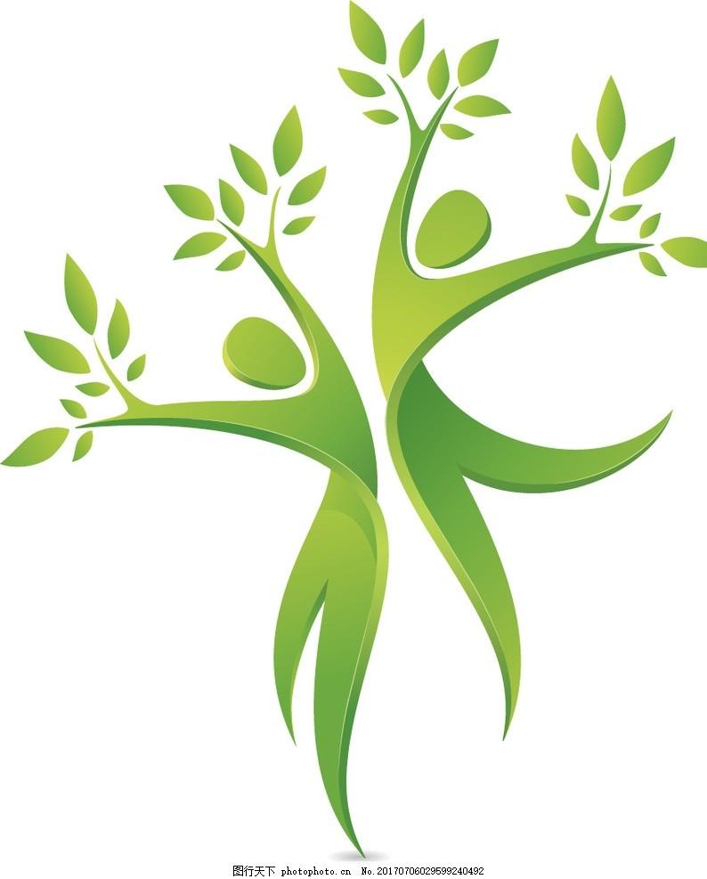 欢呼 植树节 房屋 城市 建筑 太阳能 光伏电 节约能源 环保海报
