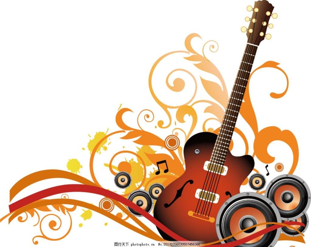 音响 乐器 音乐音标 花纹素材 音乐背景 音符素材 矢量音符 动感音符