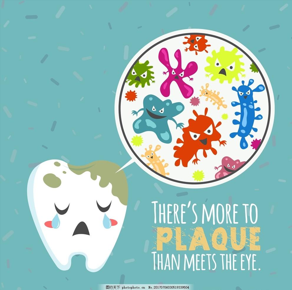 纸盒做动物的牙齿图解