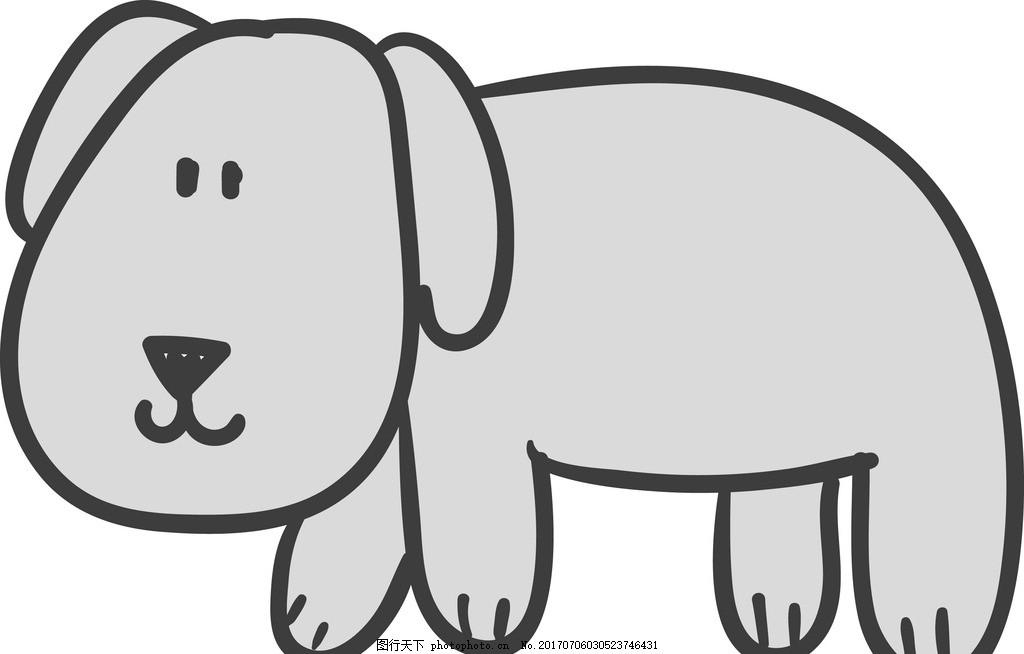 卡通狗 卡通动物 动漫卡通 可爱 贺卡 动物插画 儿童绘本 儿童画画