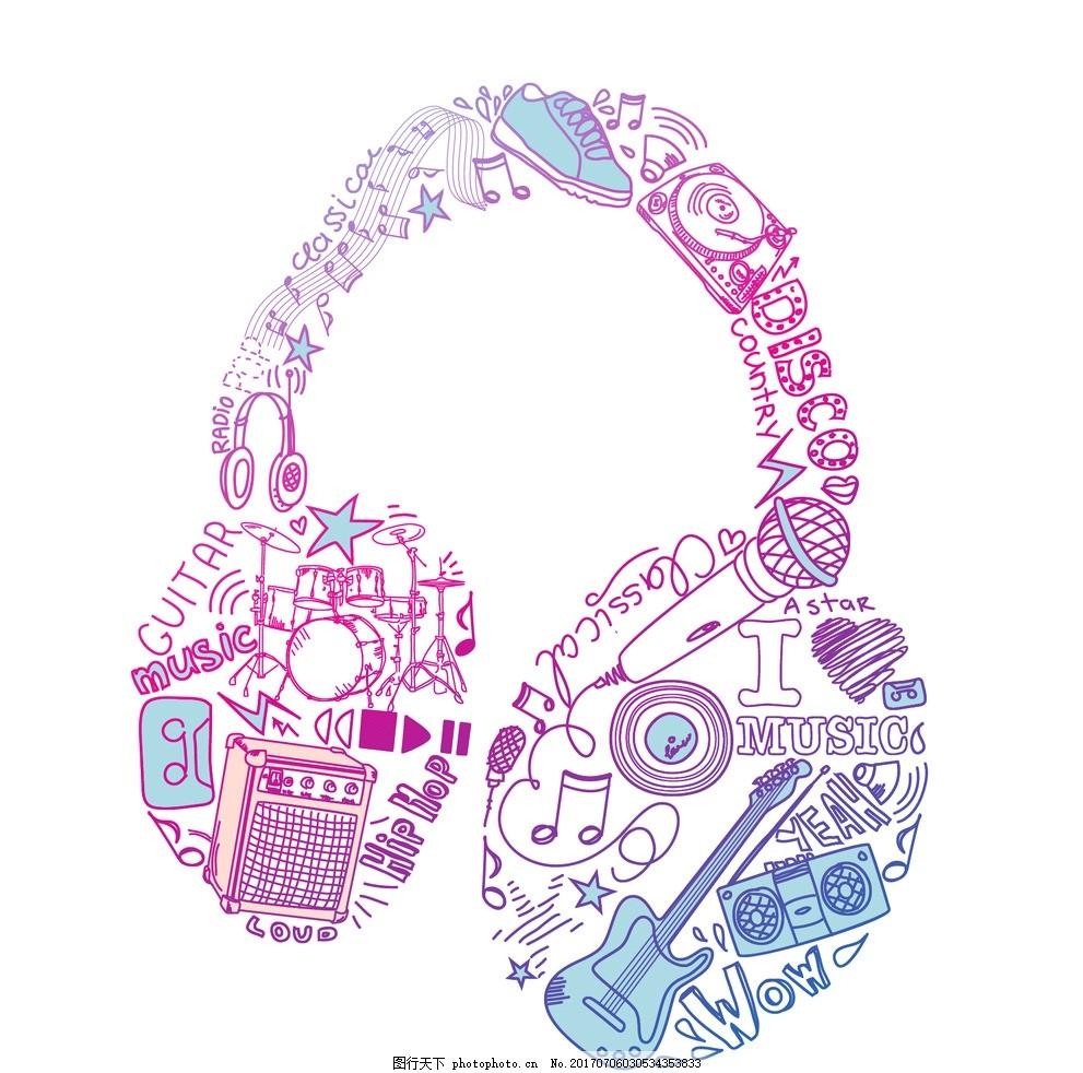 耳机 音响 乐器 音乐音标 花纹素材 音乐背景 音符素材 矢量音符