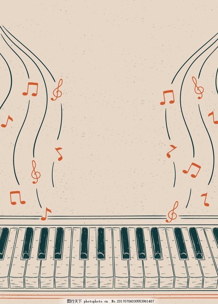 钢琴 音响 乐器 音乐音标 花纹素材 music 音乐背景 音符素材 矢量